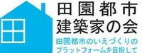 田都会バナー大(長方形).jpg