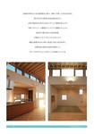 P06 町田のコピー.jpg