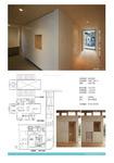 P08 町田のコピー.jpg