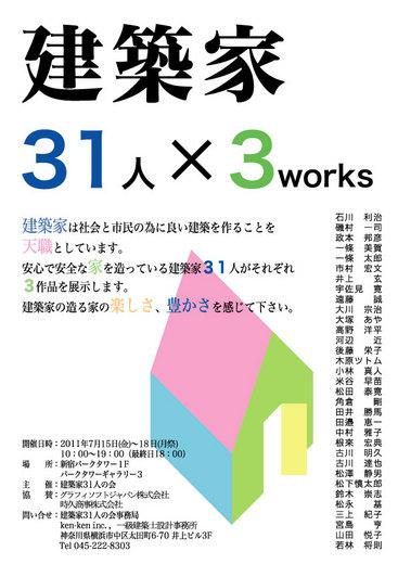 kentikuka31_3.jpg